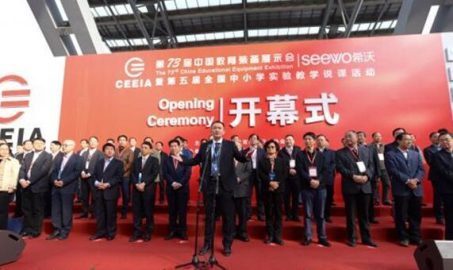 Thunderlaser STEAM education debut the 73rd China Education Equipment Exhibition